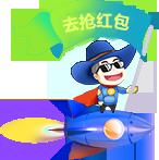巴中网站建设